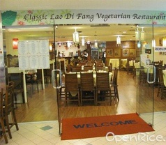 Classic Lao Di Fang Vegetarian Restaurant Photos