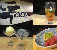 Taira Izakaya Pte Ltd Photos