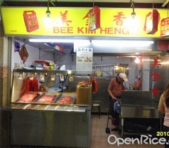 Bee Kim Heng Photos