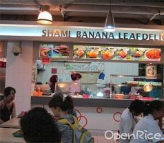 Shami Banana Leaf Delights Photos