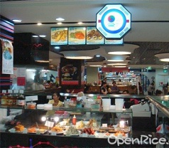 Se Ra Bel Korean Street Snack Photos