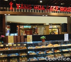 Yang Hua Cake House Photos