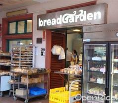Bread Garden Photos
