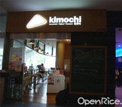 Kimochi Photos
