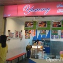 Yummystation Delight