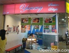 Yummystation Delight Photos