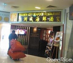 Teochew City Seafood Restaurant Photos
