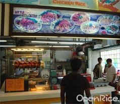 Little Chicken Rice Photos