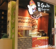 Galbi Express Pte Ltd Photos
