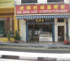 Ng Kim Lee Confectionery Photos