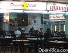 Diandin Leluk Thai Restaurant Photos