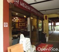 Megumi Japanese Restaurant Photos