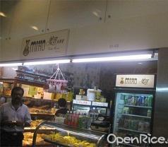 Miko Cake Shop Photos