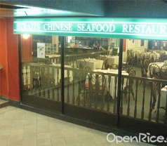 Straits Chinese Seafood Restaurant Photos