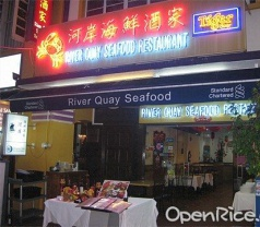 River Quay Seafood Restaurant Photos