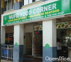 Mufiz Food Corner Pte Ltd Photos