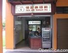 Teck Kee Tanglin Pau Photos