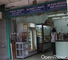 Sri Vijaya Restaurant Photos