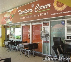 Tandoori Corner Photos