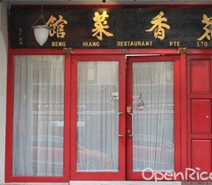 Beng Hiang Restaurant Pte Ltd Photos