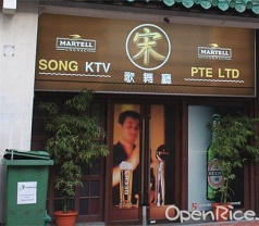 Song KTV Pte Ltd Photos