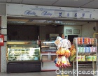 Healthy Bakery Photos