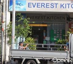 Everest Kitchen Photos