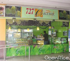 727 Cakerie Photos
