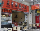 Five Star Hainanese Cuisine Pte Ltd Photos