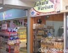 Bahulu Warisan Photos