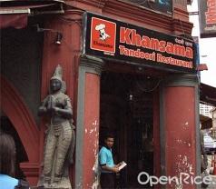 Khansama Tandoori Restaurant Photos