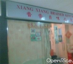 Xiang Xiang Braised Kitchen Photos