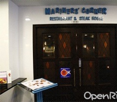 Mariners' Corner Restaurant Photos