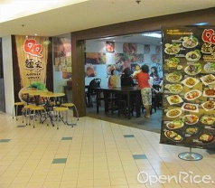 QQ Noodle House Photos