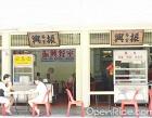 Chin Hin Restaurant Photos