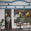 Bather's Restaurant