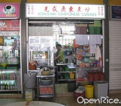 KongWai Cantonese Cuisines Photos