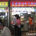 Dong Hai Yuan Jumbo(Sea Prawn) Noodles
