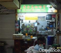 Ng Chuan Bee Coffee Stall Photos