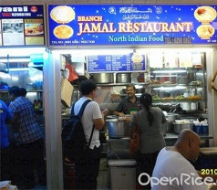 Branch Jamal Restaurant ( North Indian Food) Photos