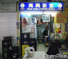 Wan Xing Coffee Stall Photos