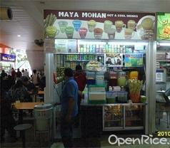 Maya Mohan Hot & Cold Drinks Photos