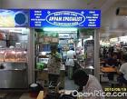 Deen's Food Stall Appam Specialist Photos