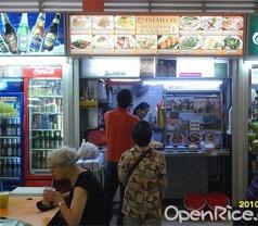 Imaroy Thai Food Photos