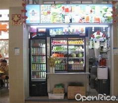 Xing Wang Fruit Juice Photos