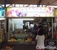 Fresh Fruits Juice Photos