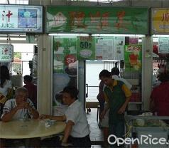 Tan Soon Mui Food Industries Photos