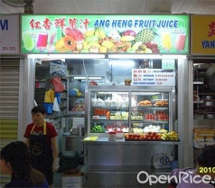 Ang Heng Fruit Juice Photos
