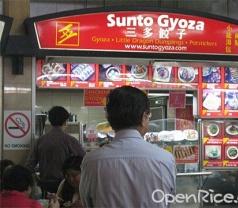 Sunto Gyoza Photos