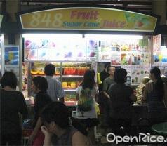 848 Sugar Cane & Fruit Juice Photos